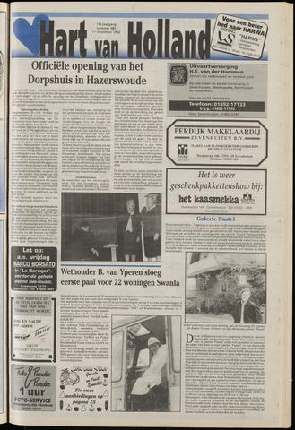 Hart van Holland 1992-11-11