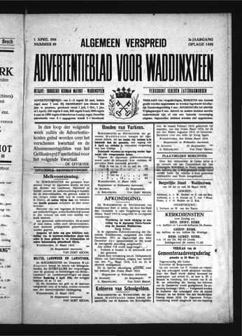 Advertentieblad Waddinxveen 1916-04-01