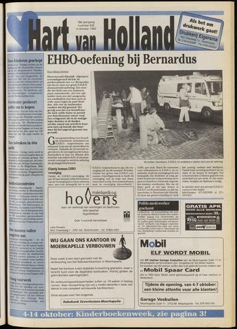Hart van Holland 1995-10-04