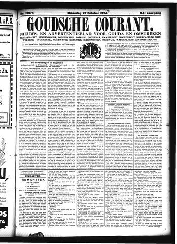 GC 1924-10-20