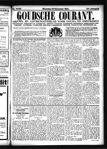 GC 1924-12-29