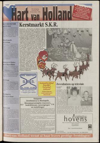 Hart van Holland 1996-12-18