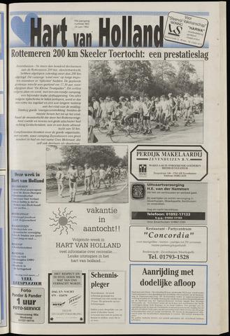 Hart van Holland 1992-06-24
