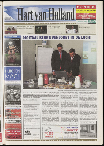 Hart van Holland 2008-05-28
