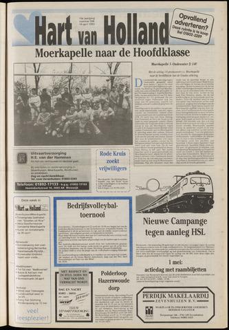 Hart van Holland 1993-04-21