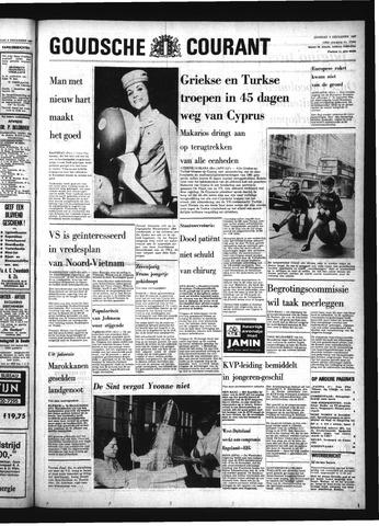 Goudsche Courant 1967-12-05