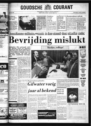 Goudsche Courant 1980-04-25