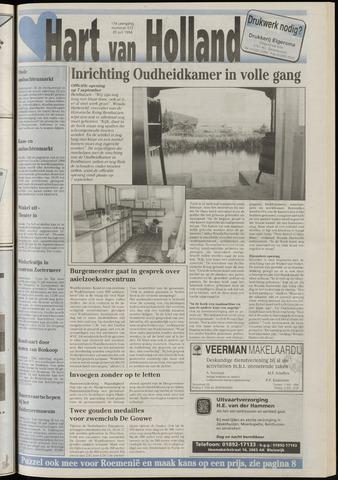 Hart van Holland 1994-07-20