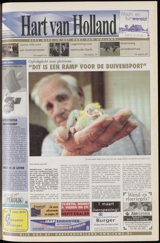 Hart van Holland 2006-02-22