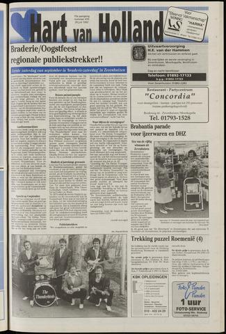 Hart van Holland 1992-07-29