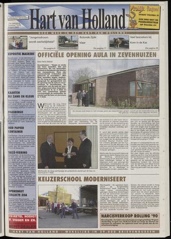 Hart van Holland 2003-04-09