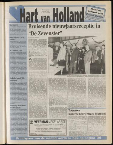 Hart van Holland 1996-01-17