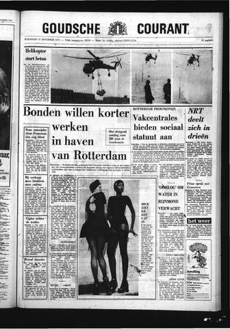 Goudsche Courant 1971-11-17