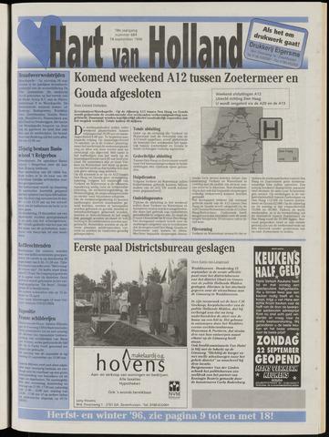Hart van Holland 1996-09-18