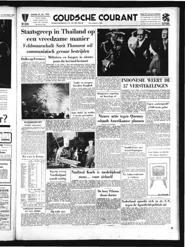 Goudsche Courant 1958-10-21