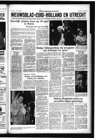 Schoonhovensche Courant 1964-04-20