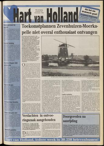 Hart van Holland 1995-10-18