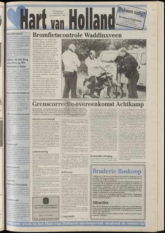 Hart van Holland 1994-09-21