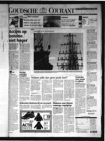 Goudsche Courant 2005-08-17