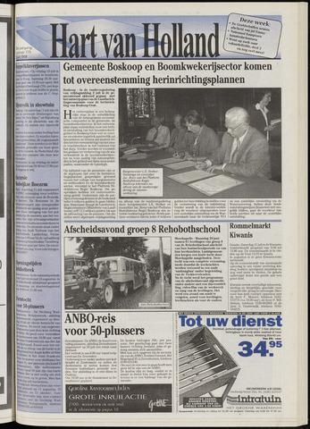 Hart van Holland 1998-07-08
