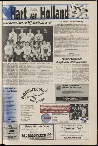 Hart van Holland 1992-03-25