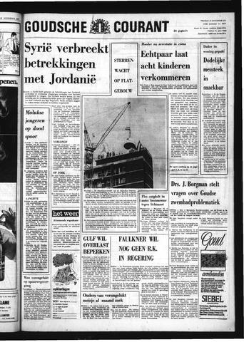 Goudsche Courant 1971-08-13