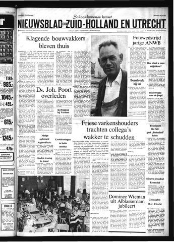 Schoonhovensche Courant 1973-07-18