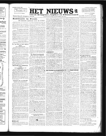 Schoonhovensche Courant 1946-03-18
