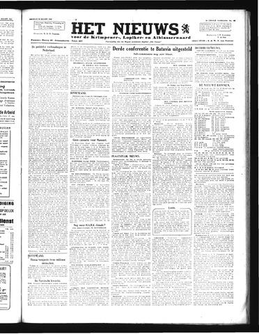 Schoonhovensche Courant 1946-03-22