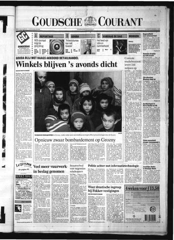 Goudsche Courant 1994-12-29