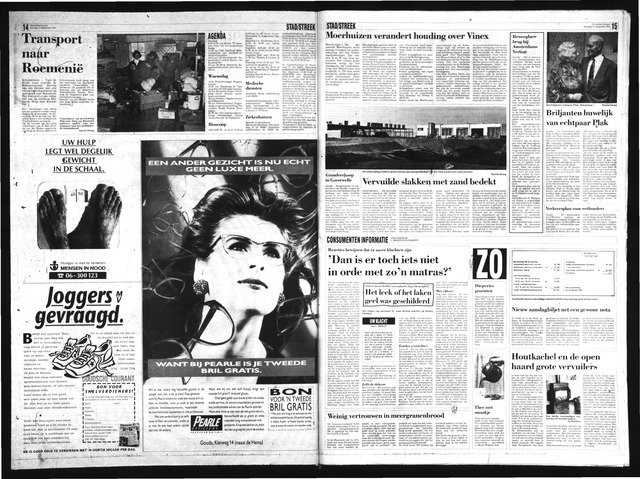 Goudsche Courant 1991-12-10