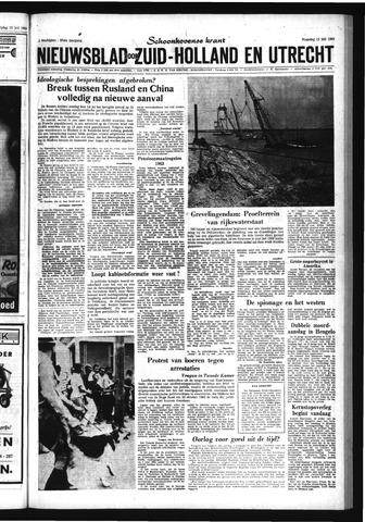 Schoonhovensche Courant 1963-07-15
