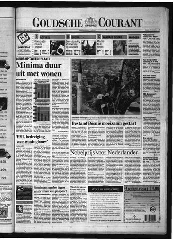Goudsche Courant 1995-10-12