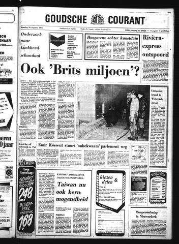 Goudsche Courant 1976-08-30