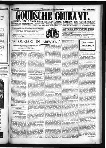 Goudsche Courant 1935-10-22