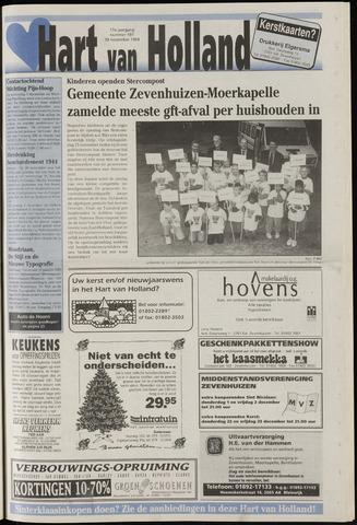 Hart van Holland 1994-11-30