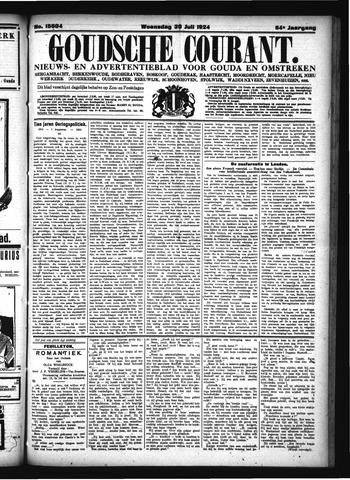 GC 1924-07-30