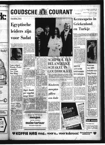 Goudsche Courant 1970-10-06