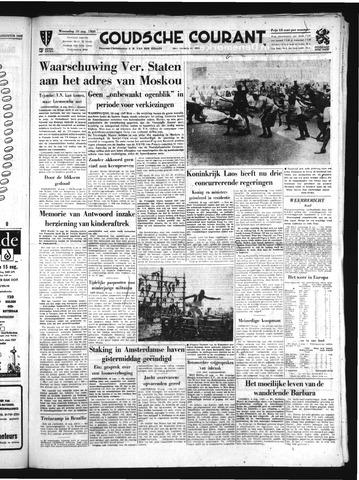 Goudsche Courant 1960-08-10