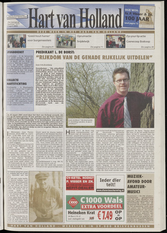 Hart van Holland 2003-04-02