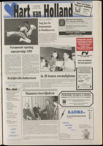 Hart van Holland 1993-02-24