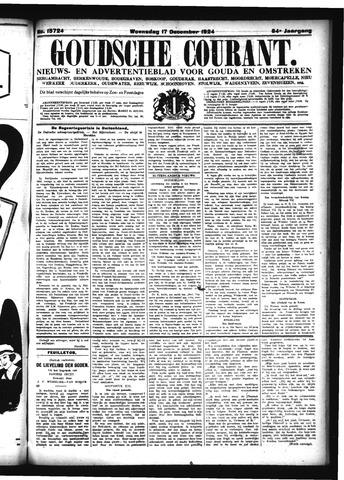 GC 1924-12-17