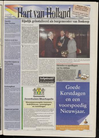 Hart van Holland 1998-12-23