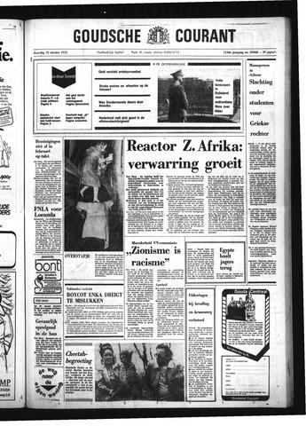 Goudsche Courant 1975-10-18