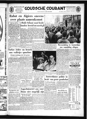 Goudsche Courant 1963-10-23