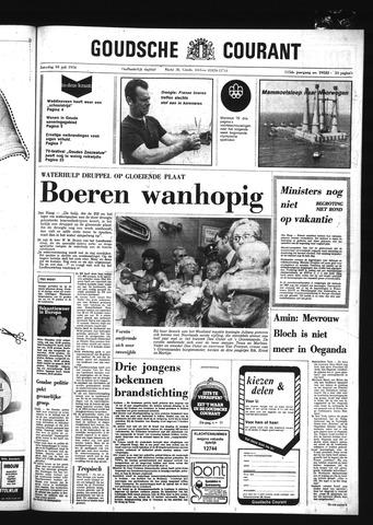 Goudsche Courant 1976-07-10