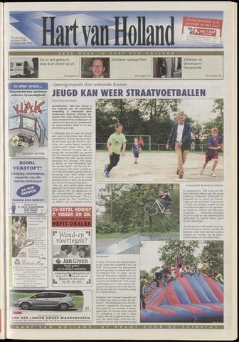 Hart van Holland 2007-09-19