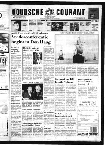 Goudsche Courant 1991-10-14