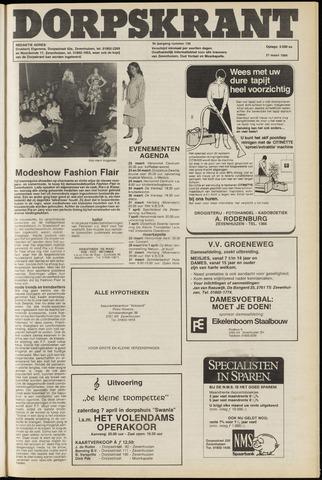 Dorpskrant 1984-03-21
