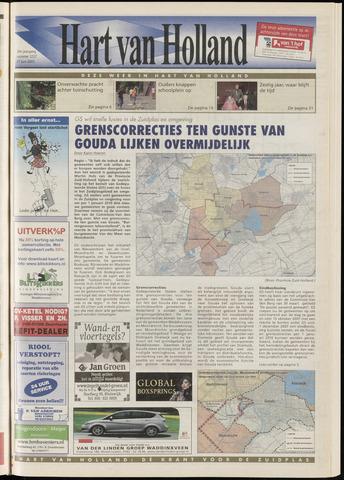 Hart van Holland 2007-06-27